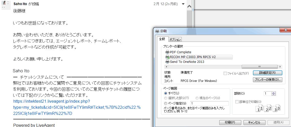 fc01tm_30pt_02