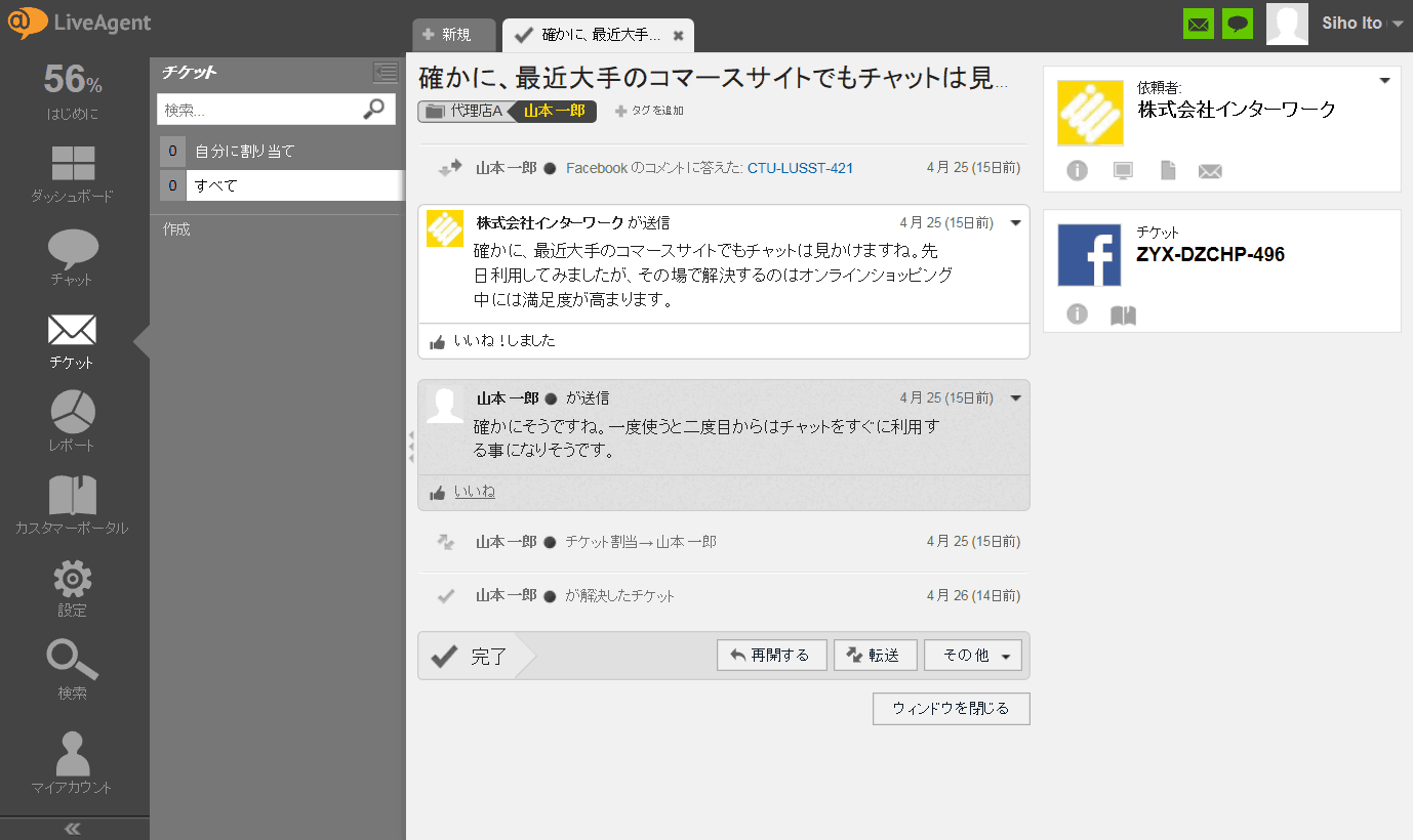 fc04sc_02fb_02
